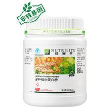安利产品安利产品专卖店安利纽崔莱多种植物蛋白粉770克