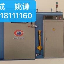 江苏佳成jcjx-500p/b高速自动绞线机图片