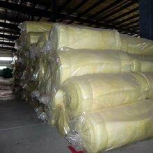 河南佳好保温材料、玻璃棉毡、玻璃棉条、玻璃棉板