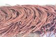 福州二手电缆回收回收中心