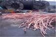 福州废电缆收购公司市场报价
