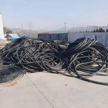 临汾电缆回收
