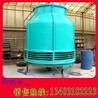 苏州玻璃钢冷却塔
