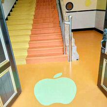 PVC塑胶防滑耐磨楼梯台阶踏步垫图片