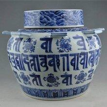 北京拍卖市场瓷器拍卖价格保利征集电话是多少