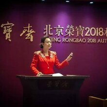 北京诚轩拍卖公司2019年征集范围征集电话