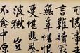 中國上海老城隍廟拍賣公司征集電話多少