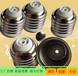 供應XY-E12D01燈串燈座東莞E27銅鍍鎳燈頭