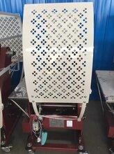 环洋包装机械供应打捆机环球全自动捆扎机KJZ120/80型打捆机图片