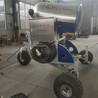 滑雪场造雪机人工造雪小型国产造雪机优势