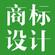 广州广告设计公司