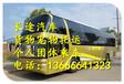 從杭州到楚雄汽車+客車站上車
