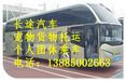 客车)铜仁客车到萧山的客车