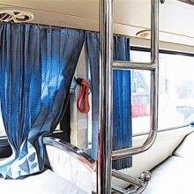 从永康黄岛客车汽车票价发车时间查询图片