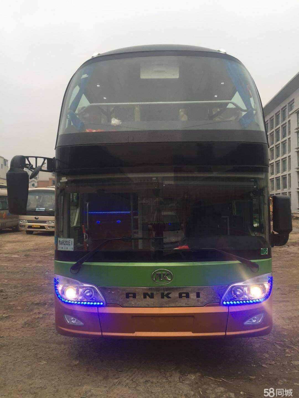 (客车)惠州到贞丰大巴(直达客车)查询票价查询