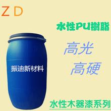供应水性高硬度罩光树脂塑胶塑料金属罩光聚氨酯图片