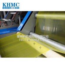 生产销售塑料拉丝机PP/PE塑料绳拉丝机编织袋拉丝机械