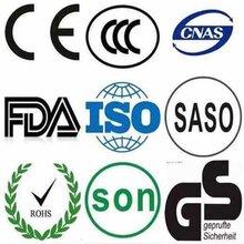 CE认证,CCC认证,FCC认证,ROHS,ISO
