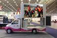 移動led宣傳車價格程力LED車