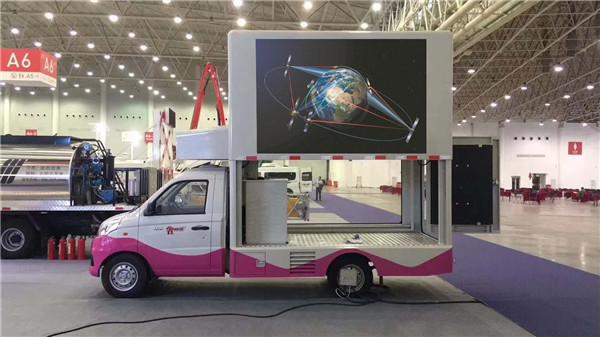led宣傳屏宣傳車P5P4P3屏幕宣傳車報價