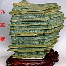 重慶奇石鑒定交易中心收費,成都奇石玉石收購地址圖片