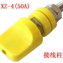 上海接線柱(接線端子)圖片