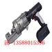 杭州歐盾科技,手持鋼筋速斷器。適用于消防行業,建筑機械行業多個領域。