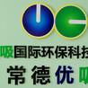 常德甲醛检测,常德甲醛治理,装修污染空气检测,装修污染空气治理