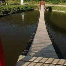 广州户外网红摇摆桥直销厂家出售摇摆桥