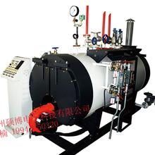 工业锅炉模拟机-虚拟仿真教学