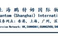 上海港口机场进口清关