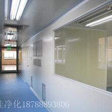 安徽净化-安徽电子洁净室工程_净化工程一站式承包图片