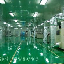 合肥无尘车间净化工程服务商-无尘室-恒温恒湿间图片
