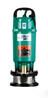 纳联机电小型潜水泵
