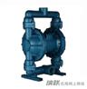 納聯機電氣動隔膜泵
