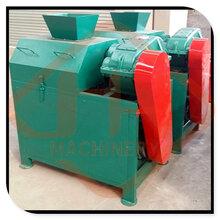 对辊挤压造粒机挤压造粒机肥料造粒机有机肥设备厂家