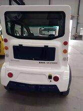旅游观光车、巡逻车、老爷车、高尔夫球车、叉车、环卫车、物流车在杨凌中石龙生产销售
