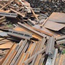 龙岩永定区不锈钢回收废铁回收