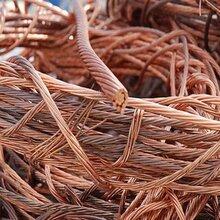 晋江高价废铜回收上门服务多少钱一斤