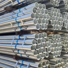 長期供應DN15/4分/Q235材質鍍鋅管,鋅層60微米,室內庫性價比高每日報價圖片