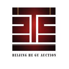 北京禾谷拍卖有限公司征集什么藏品图片
