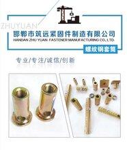 装配式建筑预埋件—螺纹钢套筒(PC套筒)、吊钉、钢筋锚固板规格、性能介绍