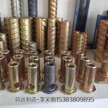 江苏南通哪家预埋件厂家好,质量好,哪里有卖螺纹钢套筒、钢筋锚固板的