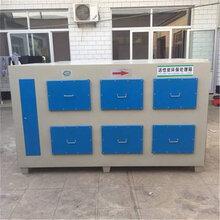 活性炭环保箱工业废气处理设备活性炭过滤吸附箱除臭除漆雾净化器