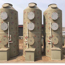 pp噴淋塔廢氣處理設備不銹鋼噴淋塔酸霧噴淋塔酸霧