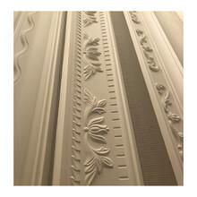 石膏线里面的平线素线花线是什么图片