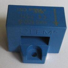 瑞士LEM传感器、瑞士LEM互感器、LEM电流互感器、LEM电涌保护器、LEM传感器图片