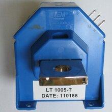 北京LEM电子LEM代理商LEM传感器HAH1DRw200-S进口现货图片