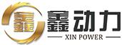河北鑫动力新能源科技有限公司