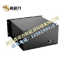 卢龙动力锂电池生产厂家